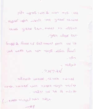 Scan_20150701_133750